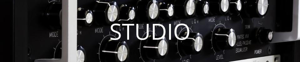 mastering-studio-text